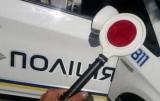 Как понять, что полиция вас