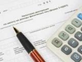 Коли можна продавати квартиру після покупки: тимчасові терміни, оплата податків та поради фахівців
