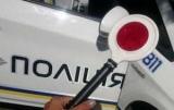 По каким причинам вас может законно остановить полиция