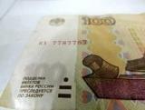 Рідкісні купюри Росії: зникаючі номінали, ознаки цінності, фото