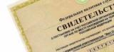Як отримати дублікат ІПН фізичної особи: документи і порядок дій